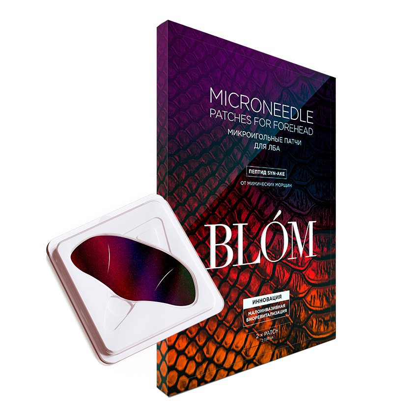 Купить Blom Патчи микроигольные для лба Wrinkle Iron For The Forehead, 2 патча (Blom, Wrinkle Iron)