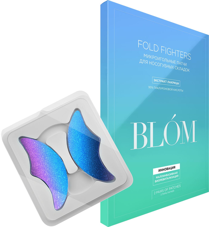 Купить Blom Патчи микроигольные для носогубных складок Fold Fighters, 2 пары (Blom, Fold Fighters)