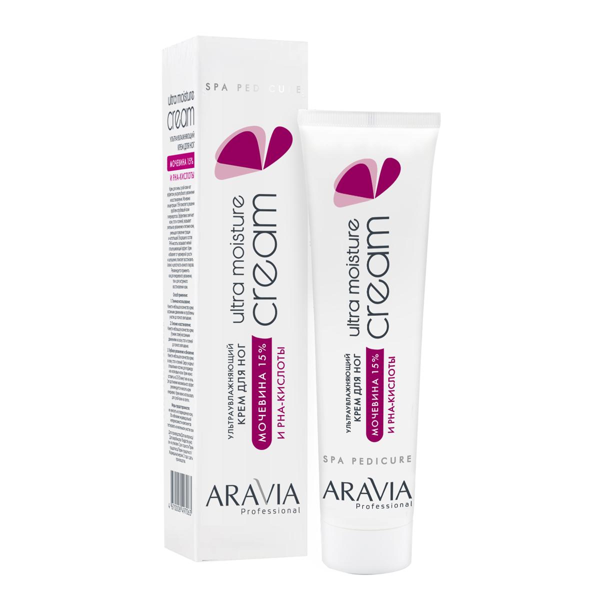 Купить Aravia professional Крем ультраувлажняющий для ног с мочевиной (15%) и PHA-кислотами Ultra Moisture Cream, 100 мл (Aravia professional, SPA-педикюр), Россия