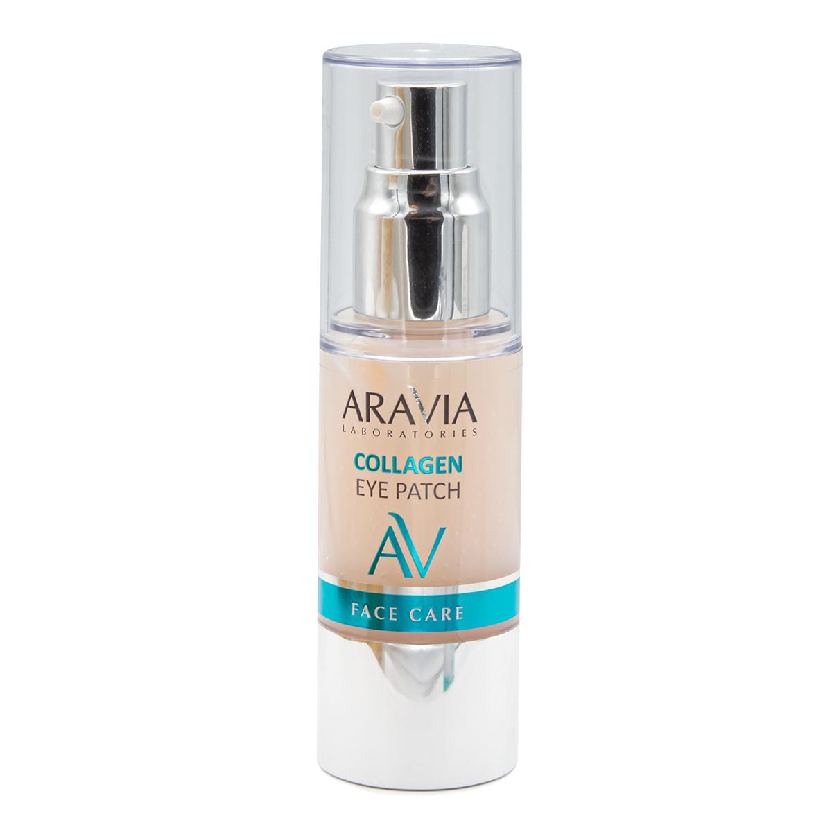 Aravia Laboratories Жидкие коллагеновые патчи Collagen Eye Patch, 30 мл (Aravia Laboratories, Уход за лицом)