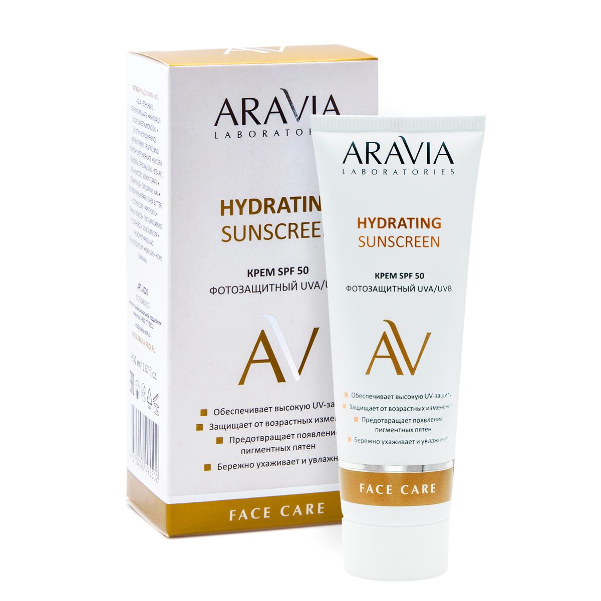 Aravia Laboratories Крем дневной фотозащитный SPF 50 Hydrating Sunscreen, 50 мл (Aravia Laboratories, Уход за лицом)