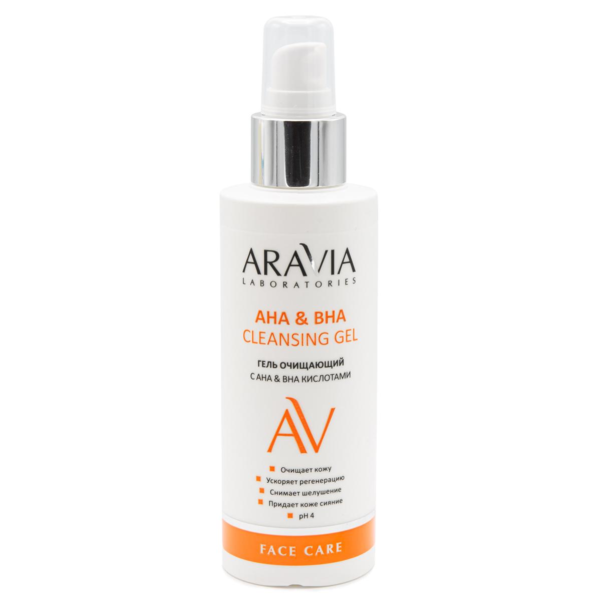 Aravia Laboratories Гель очищающий с АНА и ВНА кислотами, 150 мл (Aravia Laboratories, Уход за лицом)
