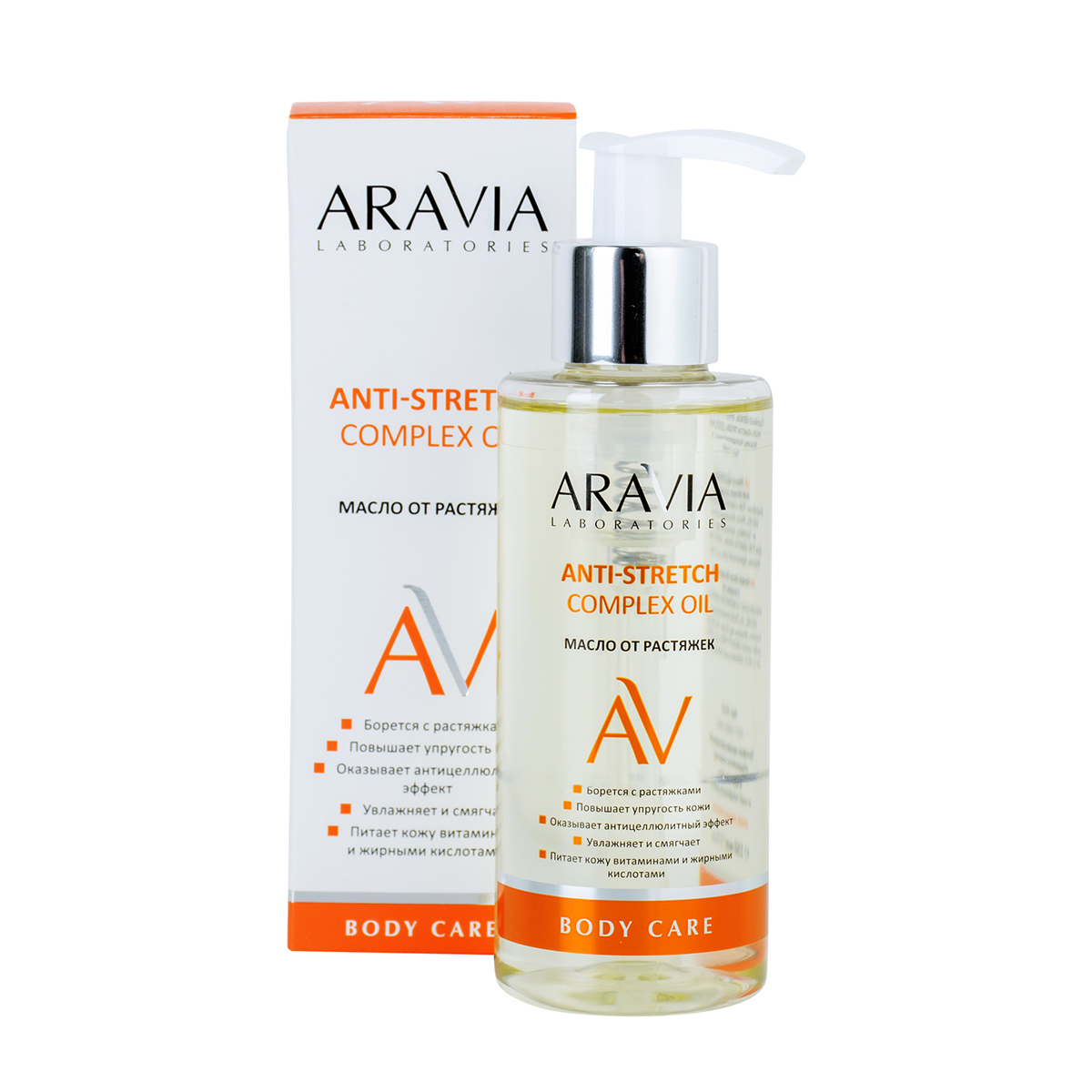 Aravia Laboratories Масло от растяжек Anti-Stretch Complex Oil, 150 мл (Aravia Laboratories, Уход за телом)