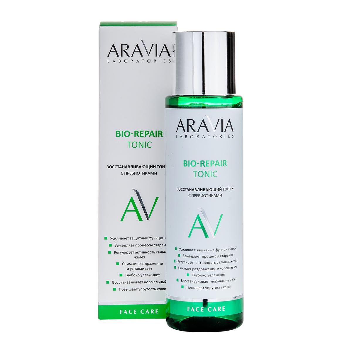 Aravia Laboratories Восстанавливающий тоник с пребиотиками Bio-Repair Tonic, 250 мл (Aravia Laboratories, Уход за лицом)
