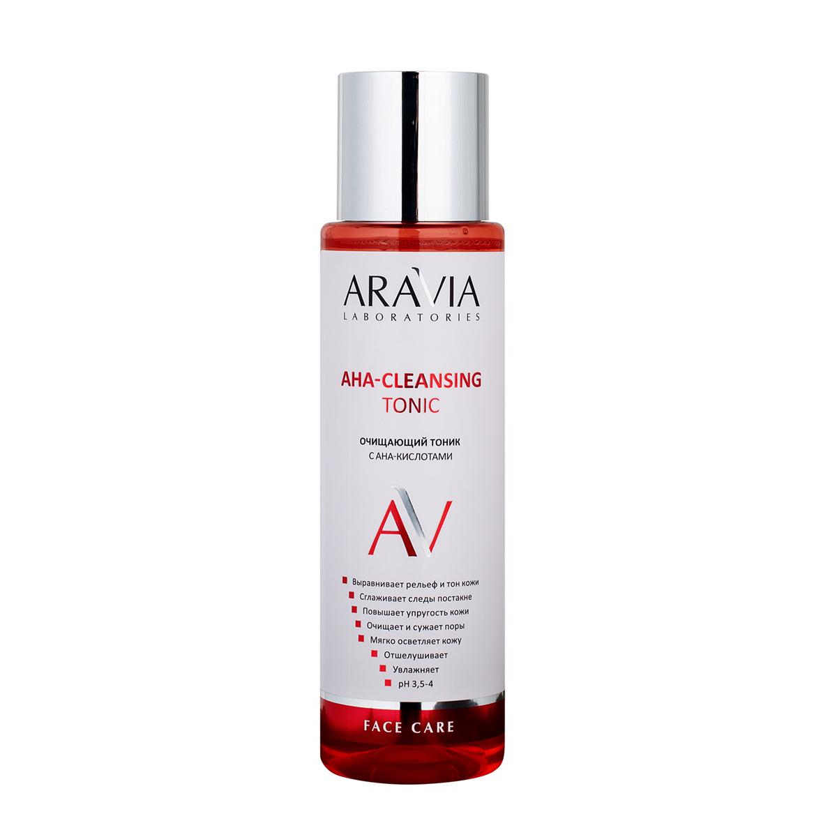 Aravia Laboratories Очищающий тоник с AHA-кислотами, 250 мл (Aravia Laboratories, Уход за лицом)