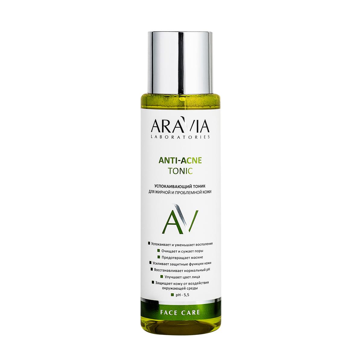 Aravia Laboratories Успокаивающий тоник для жирной и проблемной кожи Anti-Acne Tonic, 250 мл (Aravia Laboratories, Уход за лицом)