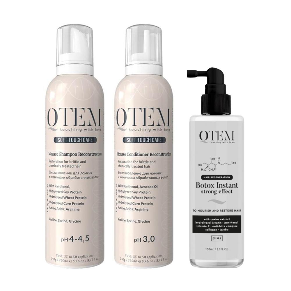 Qtem Набор для ломких и химически поврежденных волос (шампунь 260 мл + кондиционер 260 мл + спрей 150 мл) (Qtem, Soft Touch Care) kaypro шампунь keratin восстанавливающий для химически обработанных и поврежденных волос 350 мл