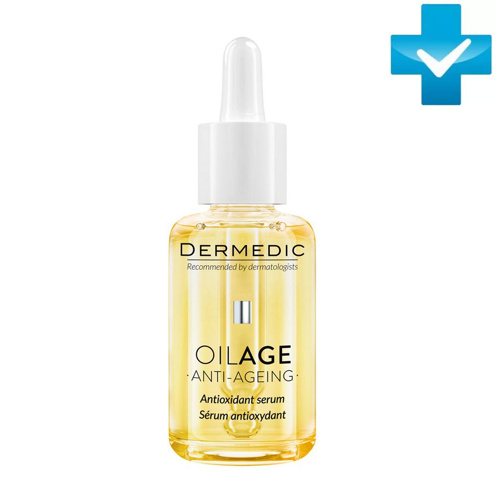 Dermedic Сыворотка антиоксидант, 30 мл (Dermedic, Oilage)  - Купить