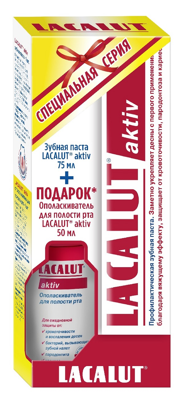 Купить Lacalut Промо-набор Lacalut Aktiv: зубная паста, 75 мл + ополаскиватель для полости рта, 50 мл (Lacalut, Зубные пасты), Германия