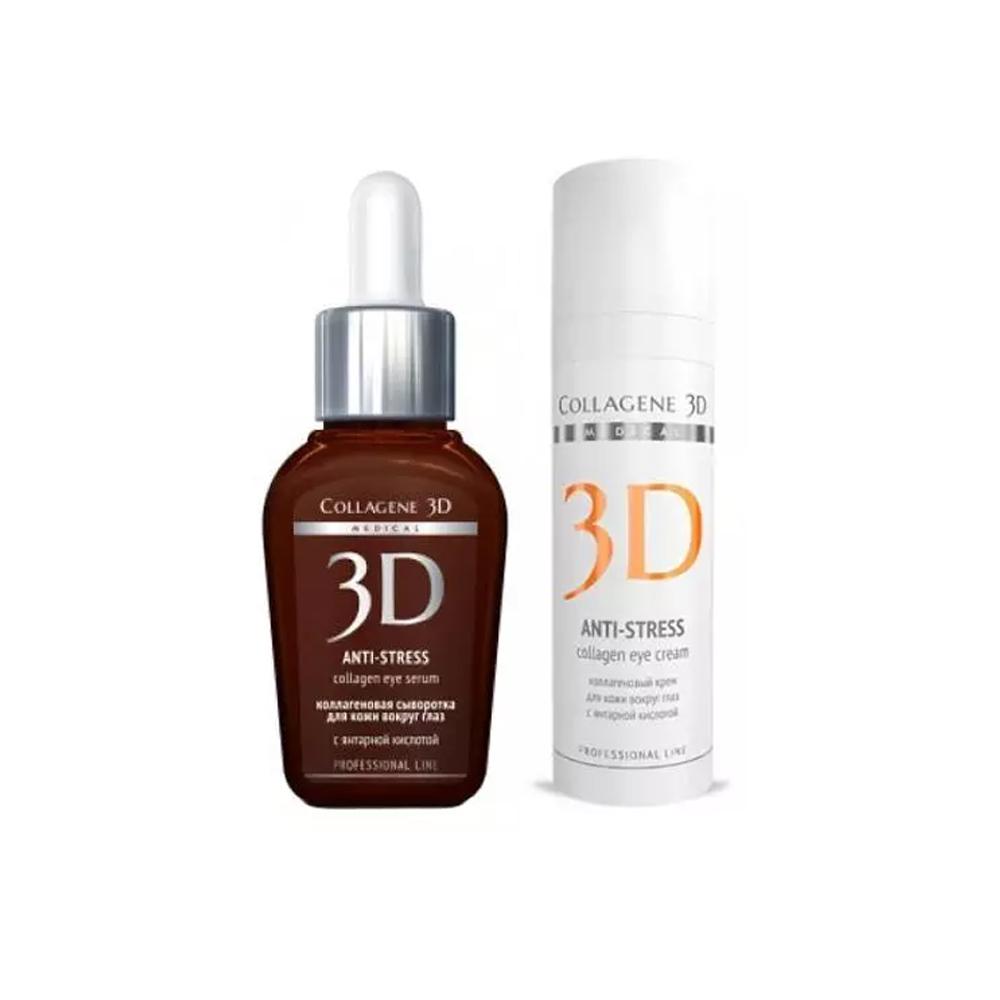 Купить Collagene 3D Набор Уход за кожей вокруг глаз : сыворотка 10 мл + крем 15 мл (Collagene 3D, Anti Stress), Россия