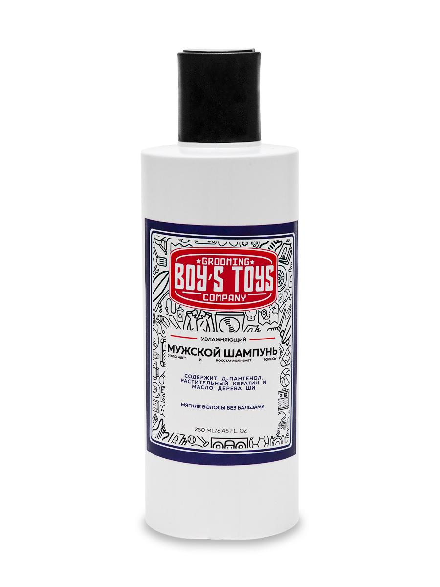 Boys Toys Увлажняющий шампунь для ежедневного ухода за нормальными и сухими волосами Daily Moisturizing Shampoo, 250 мл (Boys Toys, Уход)