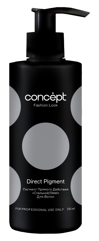 Купить Concept Стальной пигмент прямого действия, 250 мл (Concept, Окрашивание), Россия