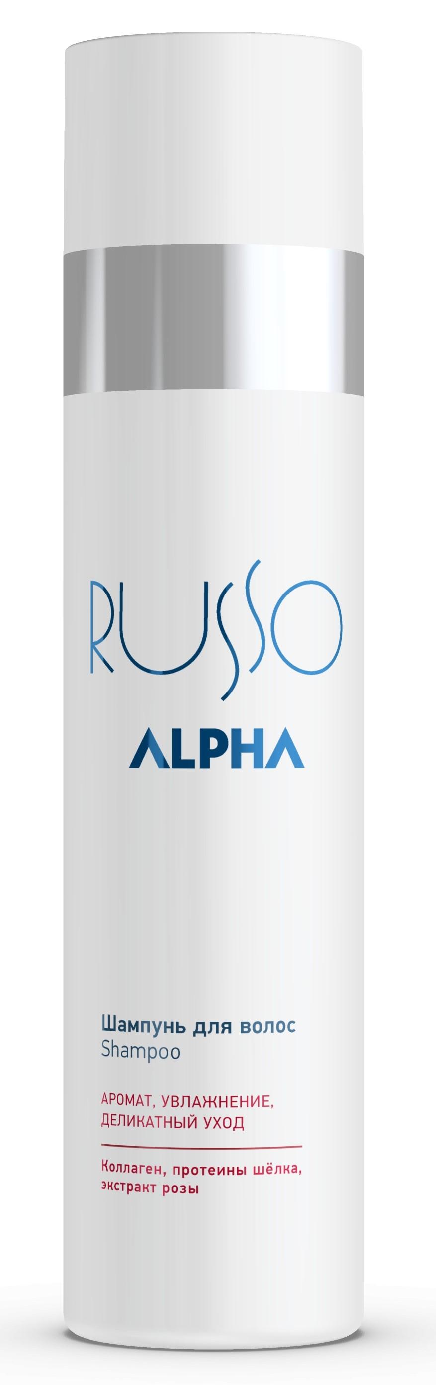 Купить Estel Шампунь для волос Alpha, 250 мл (Estel, Russo), Россия