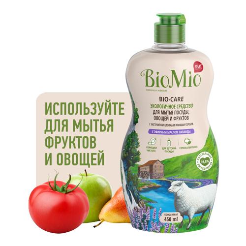 BioMio Средство для мытья посуды, овощей и фруктов с эфирным маслом лаванды, 450 мл (BioMio, Посуда)