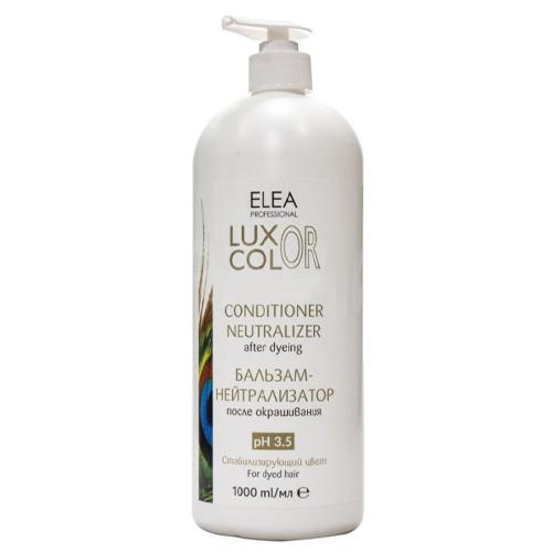 Купить ELEA PROFESSIONAL Бальзам-нейтрализатор после окрашивания рН 3, 5, 1000 мл (ELEA PROFESSIONAL, Luxe Color)