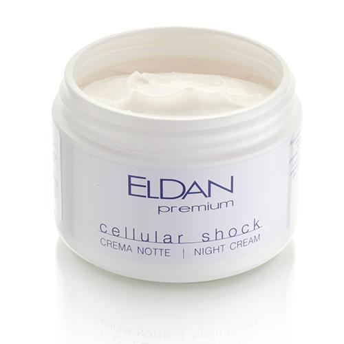 Eldan Ночной крем Premium cellular shock 250 мл (Серия Cellular Shock)