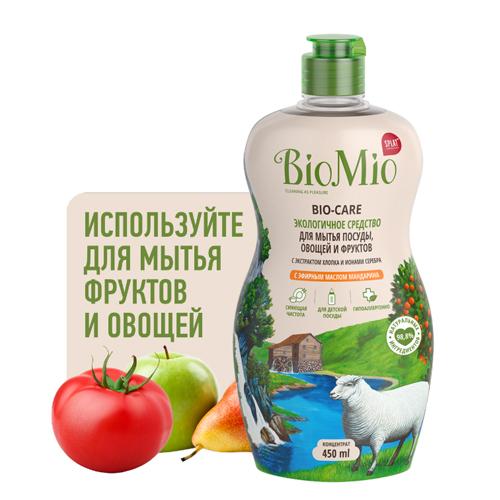 BioMio Средство для мытья посуды, овощей и фруктов с эфирным маслом Мандарина, 450 мл (BioMio, Посуда)