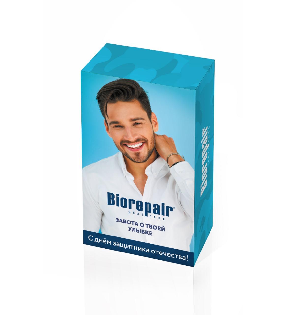 Купить Biorepair Набор в коробке Забота о твоей улыбке 2 шт. (Biorepair, Ежедневная забота), Италия
