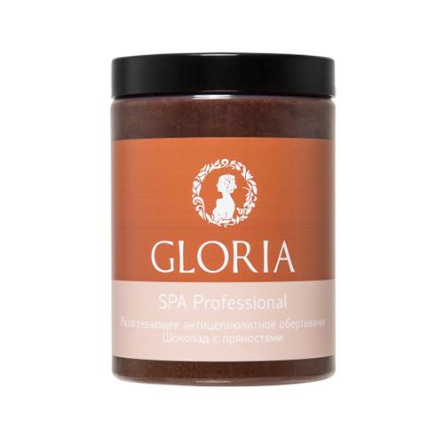 Обертывание Шоколадное 1000 мл (Gloria)