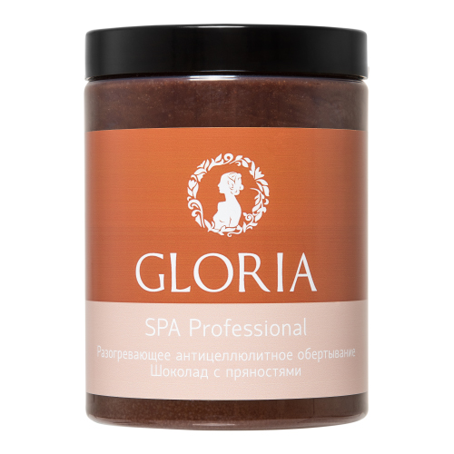 Gloria Обертывание разогревающее, антицеллюлитное Шоколад с пряностями 1000 мл ()