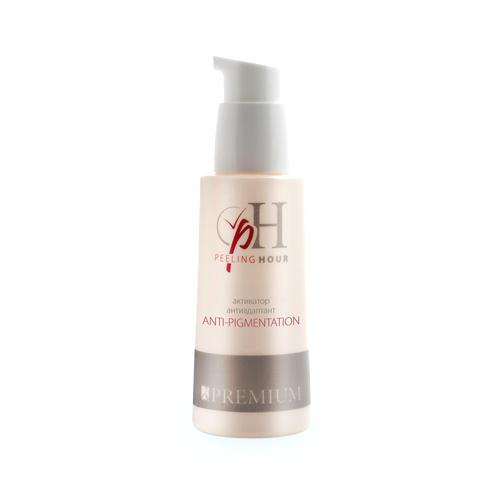 Активатор-антиадаптант Anti-pigmentation 125 мл (Peeling Hour)