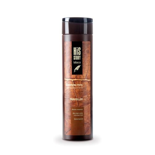 Шампуньгель для волос и тела Traveller, 250 мл (Premium, His Story) пальто alix story alix story mp002xw13vur