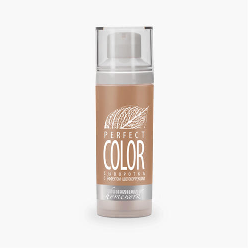 Premium Сыворотка осветляющая с эффектом цветокоррекции Perfect Color, 30 мл (Home Work)