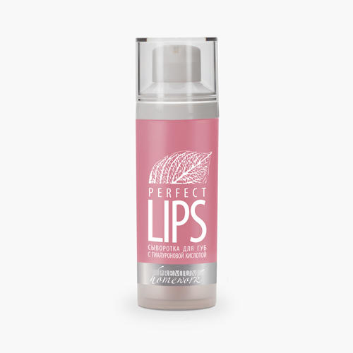 Сыворотка для губ с гиалуроновой кислотой Perfect Lips, 30 мл (Home Work)
