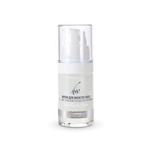 Крем для области глаз с экстрактом гнезда ласточки Swallow 15 мл (Premium, Swallow) крем premium липо крем swallow night 50 мл