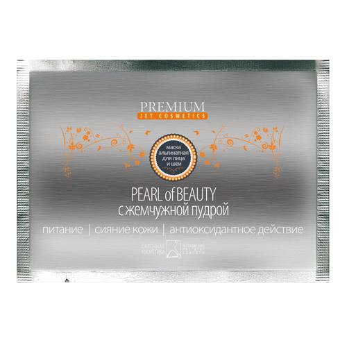 Маска альгинатная Pearl of beauty с жемчужной пудрой, 1шт (Premium, Jet cosmetics) premium jet cosmetics маска суперальгинатная биоплацентарное омоложение с гиалуроновой кислотой 20 г и 60 мл