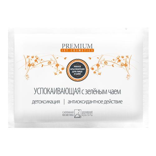 Маска альгинатная Успокаивающая, 1шт (Premium, Jet cosmetics) premium jet cosmetics маска суперальгинатная биоплацентарное омоложение с гиалуроновой кислотой 20 г и 60 мл