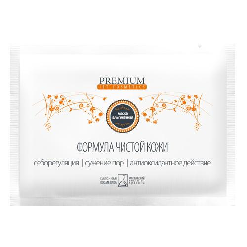 Маска альгинатная Формула чистой кожи, 1шт (Premium, Jet cosmetics) маска альгинатная супер увлажняющая 1шт premium jet cosmetics