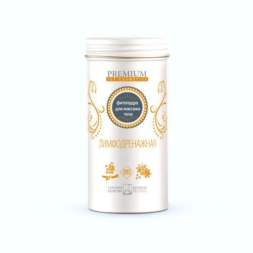 Фитопудра для массажа тела лимфодренажная 150 гр (Premium, Jet cosmetics)
