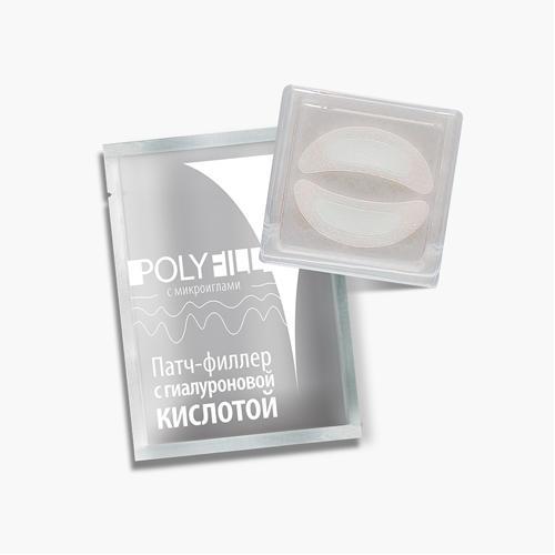 Premium Патч-филлер с гиалуроновой кислотой 1 x 2 шт. (Polyfill active)