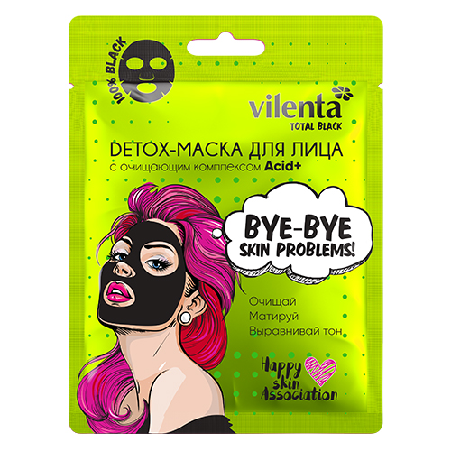 Фото - 7 Days Detox-маска для лица BYE-BYE, SKIN PROBLEMS! с очищающим комплексом Acid+, 25 г (7 Days, TOTAL BLACK) 7 days маска для лица a vitamin против возрастных изменений кожи с витаминами а е маслами семян моркови и амаранта 28 г 7 days vitamins