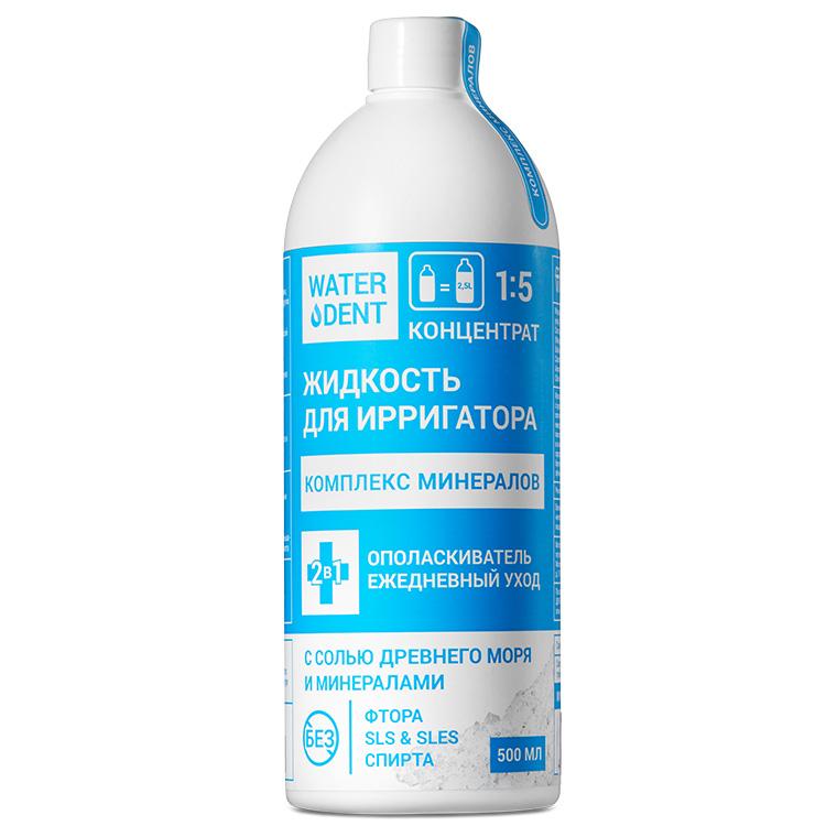 Global White Жидкость для ирригатора 2-в-1 Waterdent