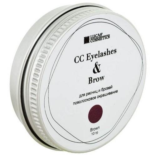 CC Brow Хна для окрашивания ресниц и бровей в баночке (коричневая) 10 г НОВИНКА (CC Brow, Для лица)