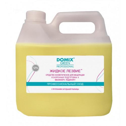 Domix Средство для ускоренной подготовки к маникюру