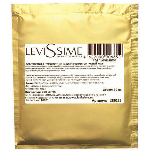Купить LevisSime Золотая альгинатная омолаживающая маска 30 г (LevisSime, Для лица / уход за лицом), Испания