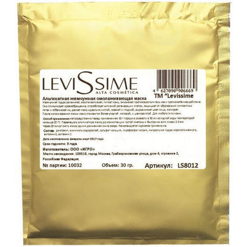 Купить LevisSime Жемчужная альгинатная омолаживающая маска 30 г (LevisSime, Для лица / уход за лицом), Испания