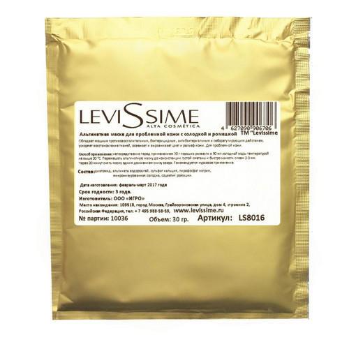 LevisSime Альгинатная маска для проблемной кожи с бадягой и хвощем 30 г (LevisSime, Для лица / уход за лицом) недорого