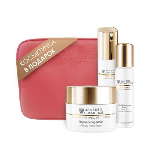 Подарочный набор Эффект филлера в розовой фирменной косметичке (Janssen, Mature Skin) цены онлайн