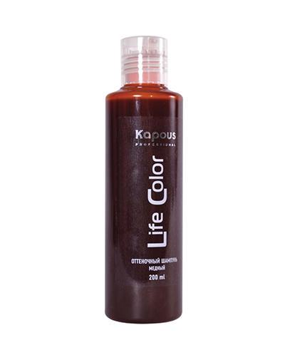 Оттеночный шампунь для волос Life Color Медный 200 мл (Kapous Professional, Life Color)