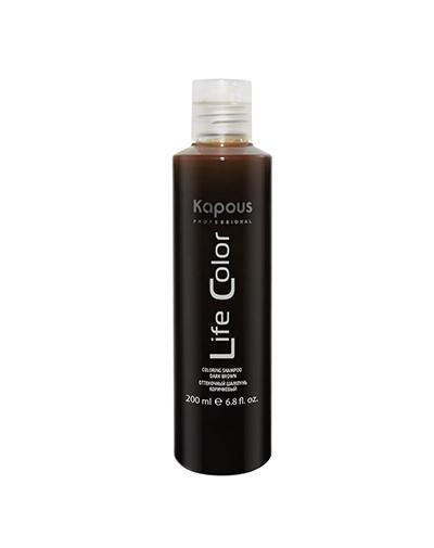 Оттеночный шампунь для волос Life Color Коричневый 200 мл (Kapous Professional, Life Color)