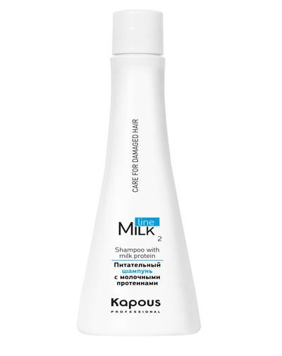 все цены на Питательный шампунь с молочными протеинами 2 Milk Line 250 мл (Kapous Professional, Milk Line) онлайн