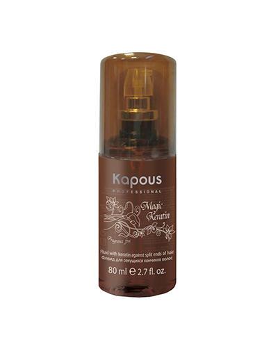 Флюид для секущихся кончиков волос с кератином 80 мл (Kapous Professional, Magic Keratin) kapous professional кондиционер реструктурант с кератином