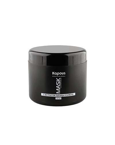 Kapous Professional Питательная маска для волос с экстрактом пшеницы и бамбука серии Caring Line 500 мл (Kapous Professional) фото