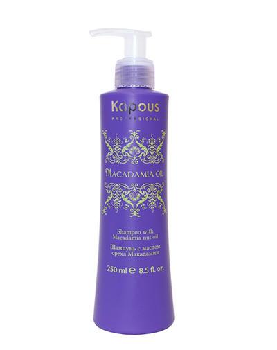 Купить Kapous Professional Шампунь с маслом ореха макадамии 250 мл (Kapous Professional, Для всех типов волос), Италия