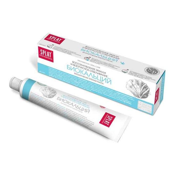 Купить Splat Лечебно-профилактическая профессиональная мини-версия зубной пасты Биокальций 40 мл (Splat, Professional), Россия
