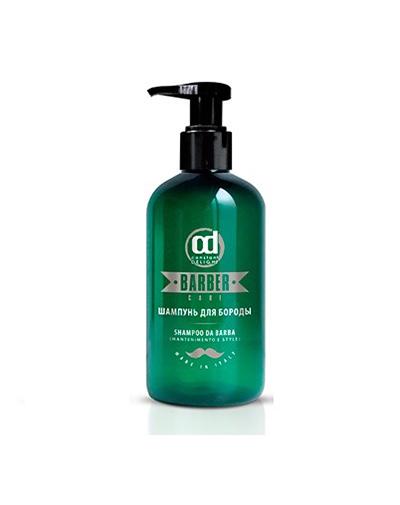 Шампунь для бороды 200 мл (Constant Delight, Barber) шампунь производитель